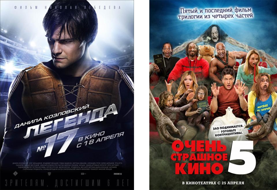 KinoGo  смотреть онлайн фильмы 20162017 новинки в